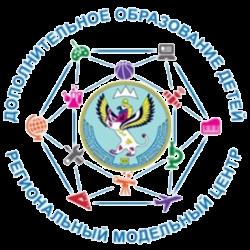 Региональный модельный центр